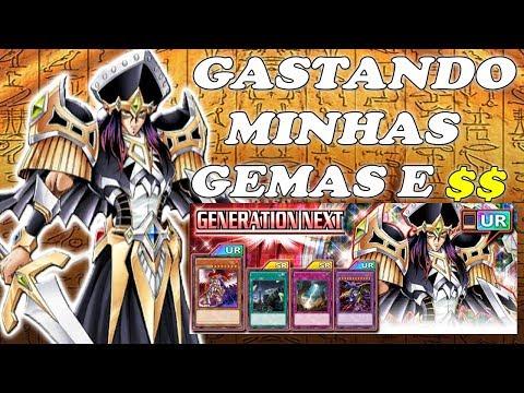 GASTANDO NO GENERATION NEXT, VEJA SE VALE A PENA ABRIR - Yu-Gi-Oh! DUEL LINKS
