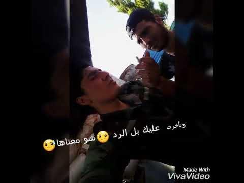 حالات واتس اب خالي روحك حلوة مع اغنية ياعمي راح تضل وراي