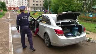 Новости Зеленый Дол на татарском языке 29 08 18