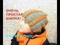 Поделки - ОЧЕНЬ ПРОСТАЯ ШАПКА/МАСТЕР КЛАСС/ВЯЗАНИЕ СПИЦАМИ