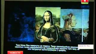 В Минске сегодня открывается выставка ''Изобретения да Винчи''