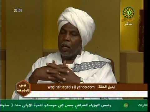 interview between Sudan's ambassador in southern Sudan and South Sudan's ambassador to Sudan