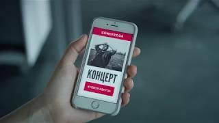 видео Продаж авіаквитків в Санкт Петербурзі