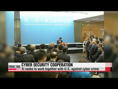China to strengthen trade and cyber cooperation with U.S.: Xi Jinping   시진핑 &quo