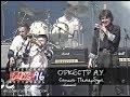 Автоматические Удовлетворители Тошнит 1996 mp3