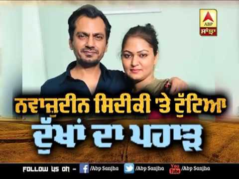Nawazuddin Siddiqui sister Syama Tamshi Siddiqui` Passed away due to cancer | Causes Breast cancer