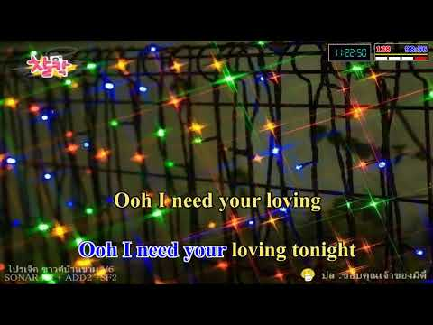 Need Your Loving Tonight - Queen - COVER KARAOKE