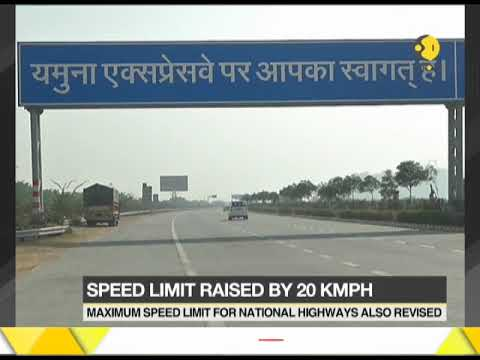 Speed limit raised for expressways and highways; Maximum speed limit for cars raised to 120 Kmph