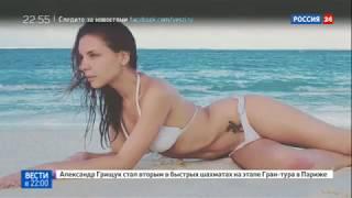Порноактриса Алина Ерёменко обещает групповой секс футбольной сборной России