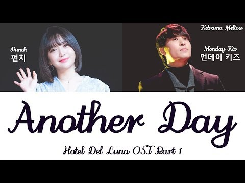 Monday Kiz & Punch - Another Day (Hotel Del Luna OST Part 1) Color Coded Lyrics (Han/Rom/Eng/가사)
