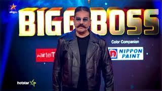 Bigg Boss 3 - The Grand Opening | Promo 1