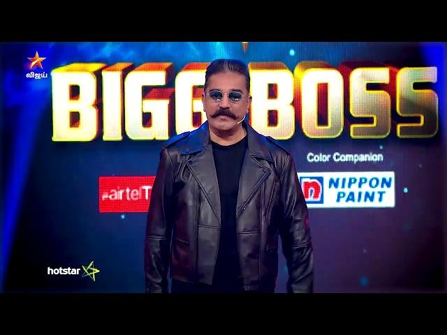 Bigg Boss 3 - The Grand Opening   Promo 1