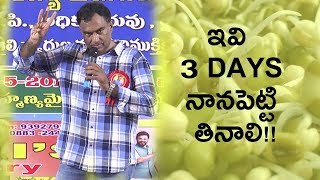 This Should Be Soaked For 3 days | Veeramachaneni Ramakrishna Diet | Gold Star Entertainment
