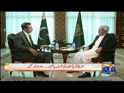 Naya Pakistan - 25 August 2017 - Geo News