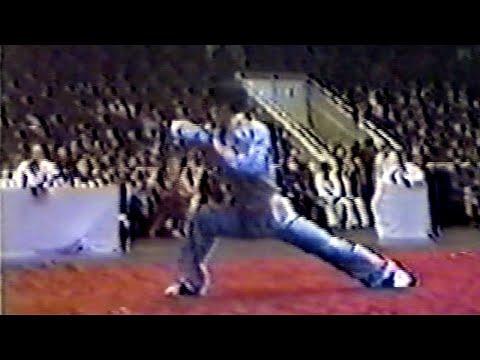 【武術】1984 男子長拳 (5/5) / 【Wushu】1984 Men Changquan (5/5)