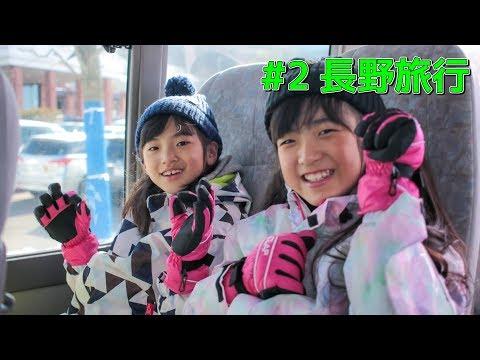 #2【長野旅行】CM撮影の様子♪ 47都道府県の旅 第2弾!