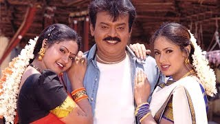 Tamil Full Movie HD | Manakanakku | Vijayakanth, Kamal Haasan, Ambika, Radha | Super Hit Movie