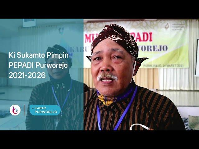 Ki Sukamto Pimpin PEPADI Purworejo 2021 2026