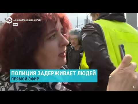 Члена Единой России задержали на акции протеста 3 августа 2019