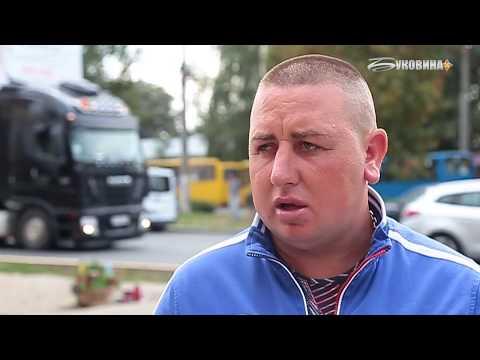 ТРК Буковина: У Чернівцях уночі сталася ДТП за участі поліції