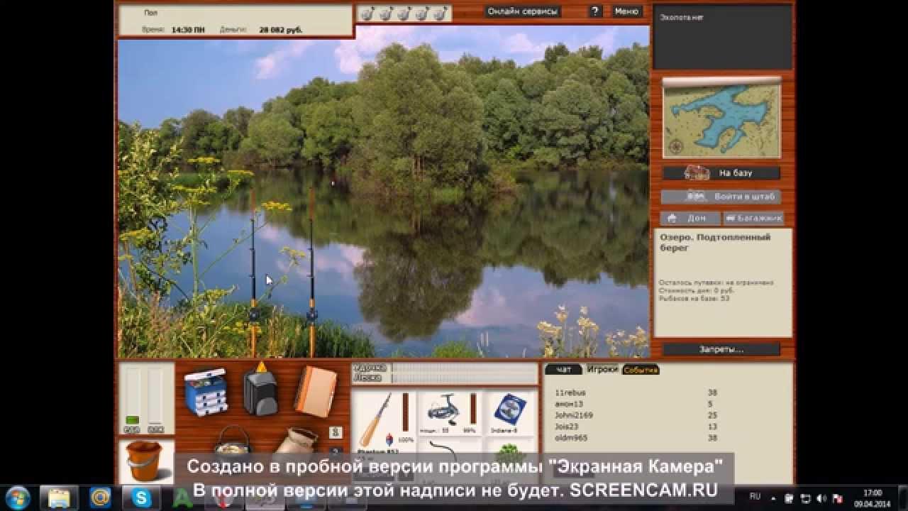 как добавить денег в игру русская рыбалка