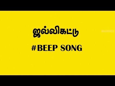 JALLIKATTU BEEP SONG | PETA JALLIKATTU BEEP SONG | STORIES IN TAMIL