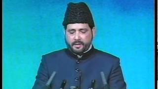 Urdu Speech: Unprecedented example of Holy Prophet (saw) in serving mankind