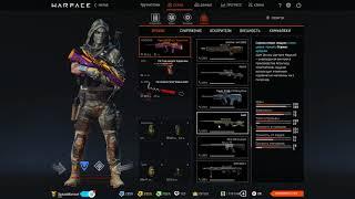 Warface Коробка с донатом за 87 ранг Апнул новое звание Обзор склада на снайпера на 87 ранге