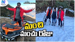 ఎంజాయ్‌మెంట్ అంటే ఇదే..| Uttarakhand Day 11 | Telugu Motovlogs | Bayya Sunny Yadav | NextForce Media