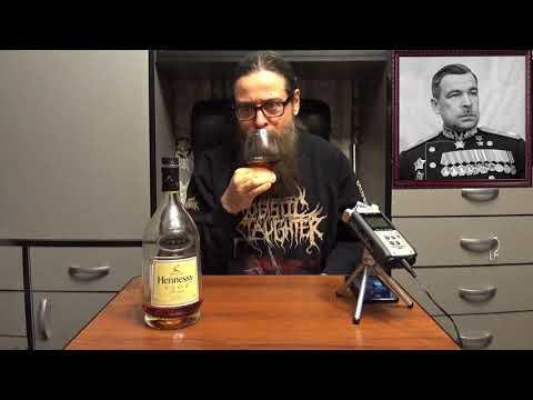 АлкоСкот №6 - Hennessy V.S.O.P. Privilege