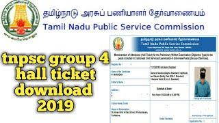 tnpsc group 4 exam Hall ticket download 2019