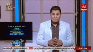 اختطاف علي فايز مذيع قناة العاصمة بسبب ريهام سعيد