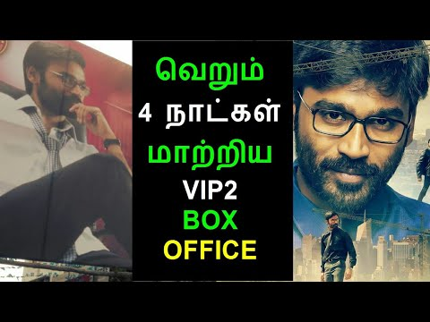 VIP2 box office that changes reviews just in 4 days | vip2 box office | dhanush