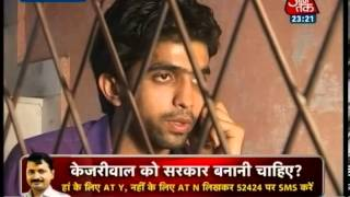 Vardaat - Vardaat: Do you know your Debit/ATM cards, a call or SMS can destroy your life?