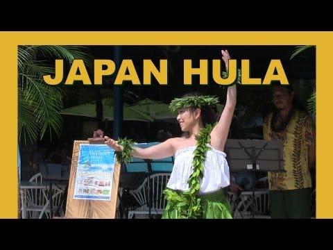 Japanese hula dancer He Mele No Lilo - Kurt Bell's vlog