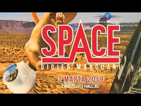 Didier Marouani & spAce / Live in Crocus City Hall / 03.03.2019 Full Show (Part One)