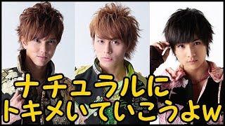 BOYSANDMENの水野勝さん、小林豊さん、本田剛文さんのトークです!