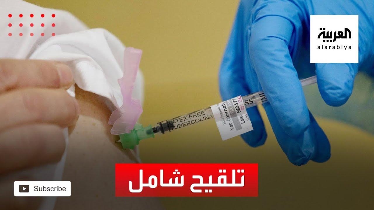 روسيا تبدأ حملة التطعيم الجماعي ضد فيروس كورونا  - نشر قبل 4 ساعة