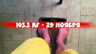 Energy diet мой результат за 14 дней   Реальные отзывы об энерджи диет!   как питаться на диете