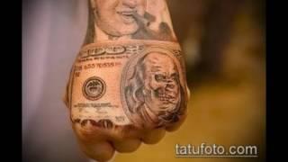 Как вернуть деньги из МММ пример возврата, НЕ ТЕРЯЙТЕ ВРЕМЯ!!, вклады, ммм мавроди, новости отзывы