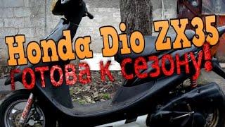 Honda capitali so'ng Dio ZX35 (bu scooter ta'mirlash narxi)