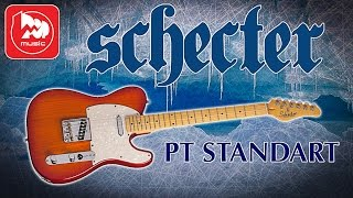 "SCHECTER PT STANDARD - электрогитара типа ""Telecaster"""