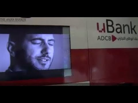 How Effective Is ADCB's UBank Branch In Creating The Digital Banking Experience For Customers