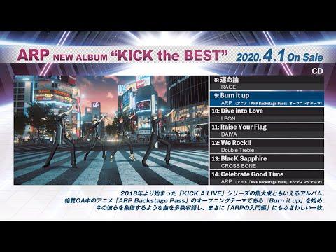 ARP / 集大成アルバム「KICK the BEST」Promotion VIDEO