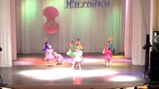 2016 Жемчужина Находки F city младшая группа танец Подружки  лауреат 3