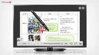 LG TV PDP Pentouch  TV 사용법