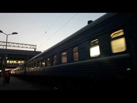 Отправление скорого поезда номер 4 Брест-Москва со станции Минск-пассажирский