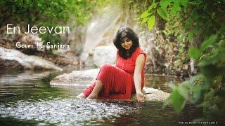 Download Hindi Video Songs - En Jeevan - THERI | Cover by SANJANA MURALIDHARAN | Original Score by G.V.Prakash Kumar.