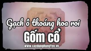 Gạch gốm thông gió đặc - Hoa Roi | Phân phối bởi Cty Đức Thắng - Tp. Hưng Yên | 0221.3 862 259
