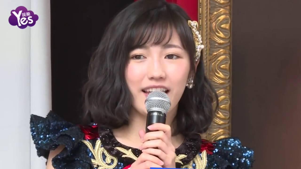 【4年前】AKB48總選舉結果出爐! 指原莉乃奪冠惹爭議 - YouTube